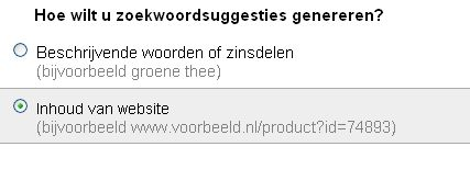 Google KeywordTool website controleren